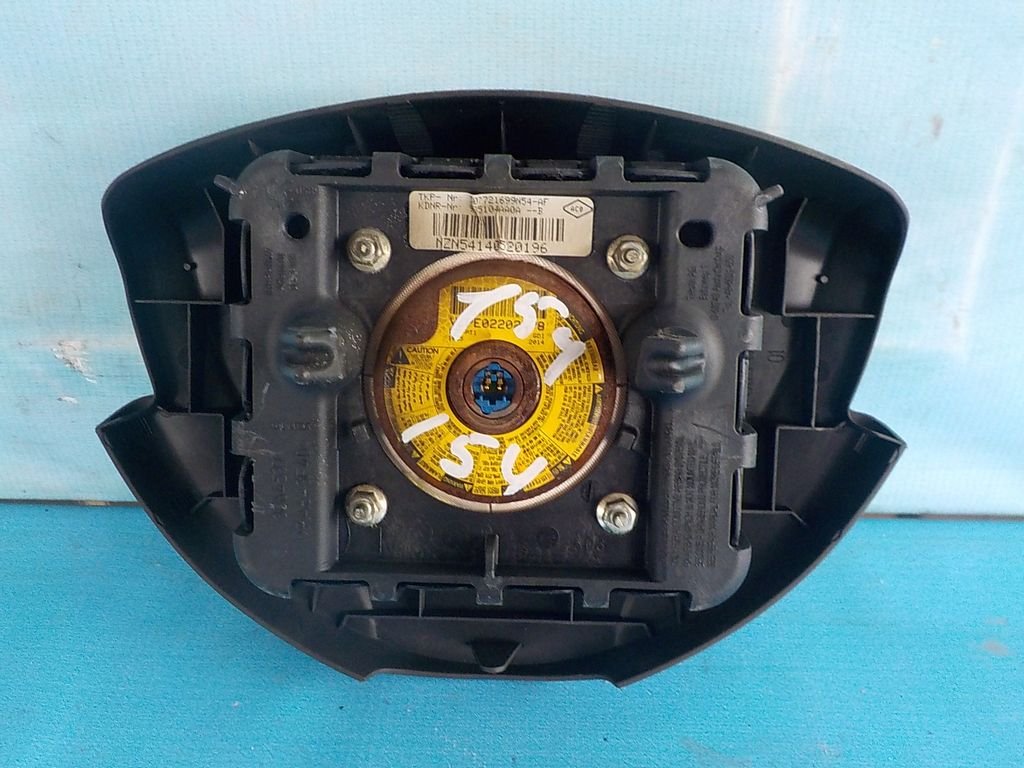 985104AA0A Подушка безопасности водителя Nissan Almera G15 2013-